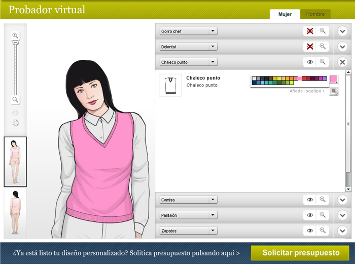 Diseño multimedia Probador virtual