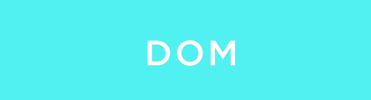 Tecnologías web, DOM